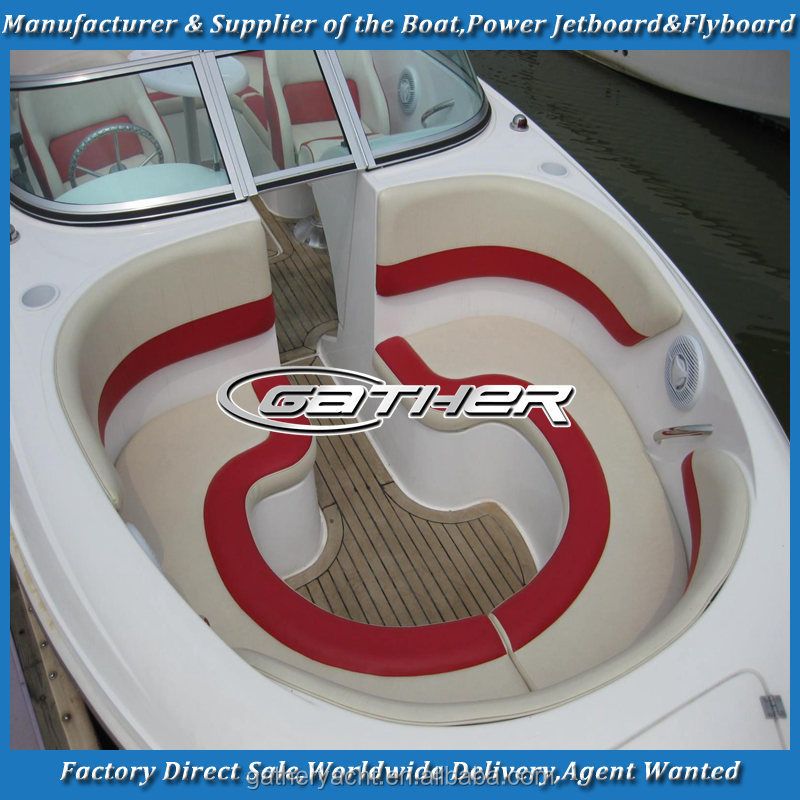 Gather Hot sale 5.82m frp speed boat, fiberglass speed boat, speed boat for sale