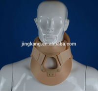 Alibaba China 2015 safety Germany Technology Philadelphia cervical collar/cervical collar covers/stiff cervical collar
