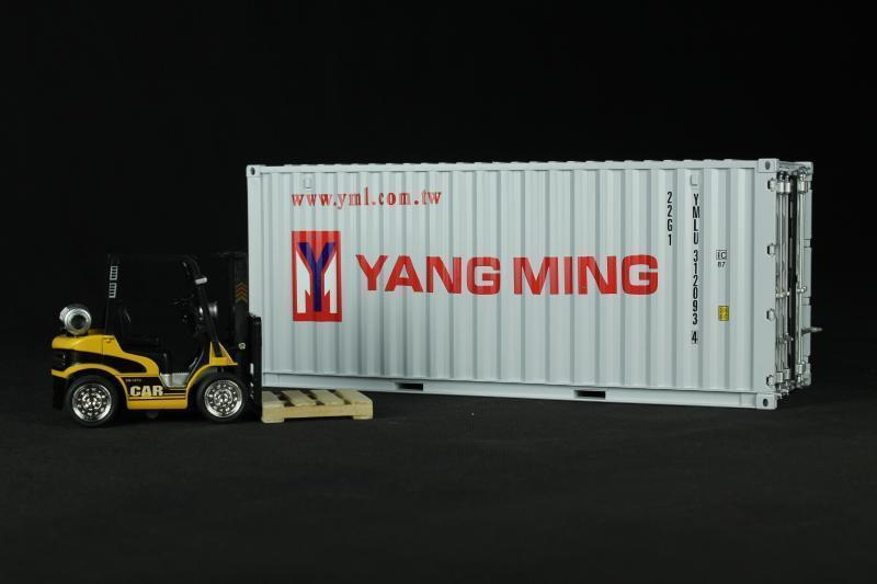1:20 scale 20' ABS souvenir die cast container model