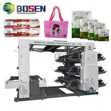 6 colors plastic film flexo printer machine