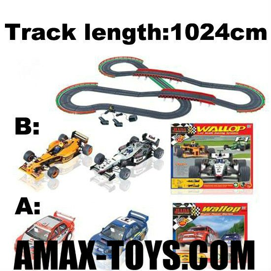 sc-80470A,B jiada slot car