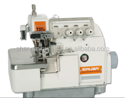 Siruba Simple Elastic Attaching Overlock Sewing Machine 737Qe-504M2-04/TR