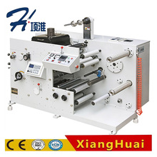 best factory cheap medical adhesive label printing machine sticker label printing machine