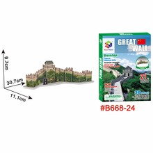 World famous jigsaw puzzle type great wall of china 3d model