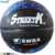 2016 streetk cheap price custom printed rubber basketball