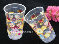 PP 400ml disposable plastic printed cup