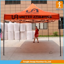 Outdoor folding tent Beach Tent For promotion