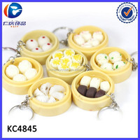 Custom Personalized Simulation Steamed Bun Food Key Chain