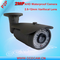 Full HD 2MP AHD CCTV Camera IP66 2.8-12mm Varifocal Ajustable Lens Night Vision Surveillance P2P 1080P security camera outdoor