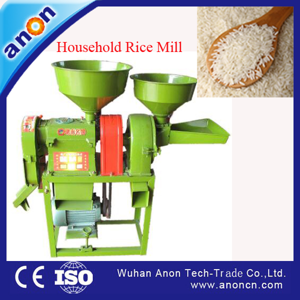 ANON Complete Diesel Engine Rice Milling Machine