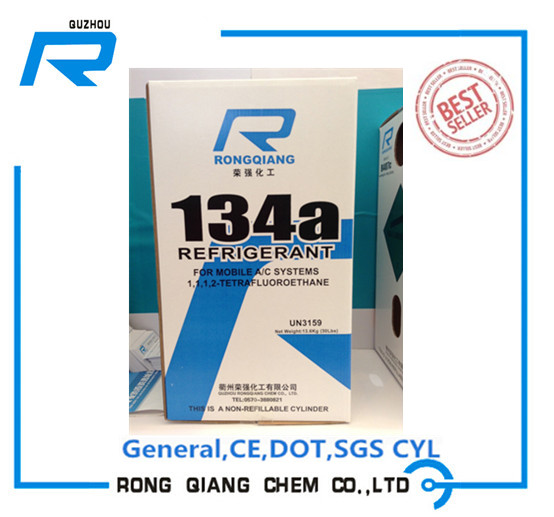 R134a Refrigerant gas best gas used in car air-condition purity is 99.9%min