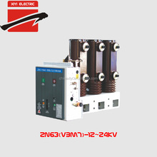 ZN63(VBM7) 3 phase side mounted VCB for switchgear electrical circuits electrical parts