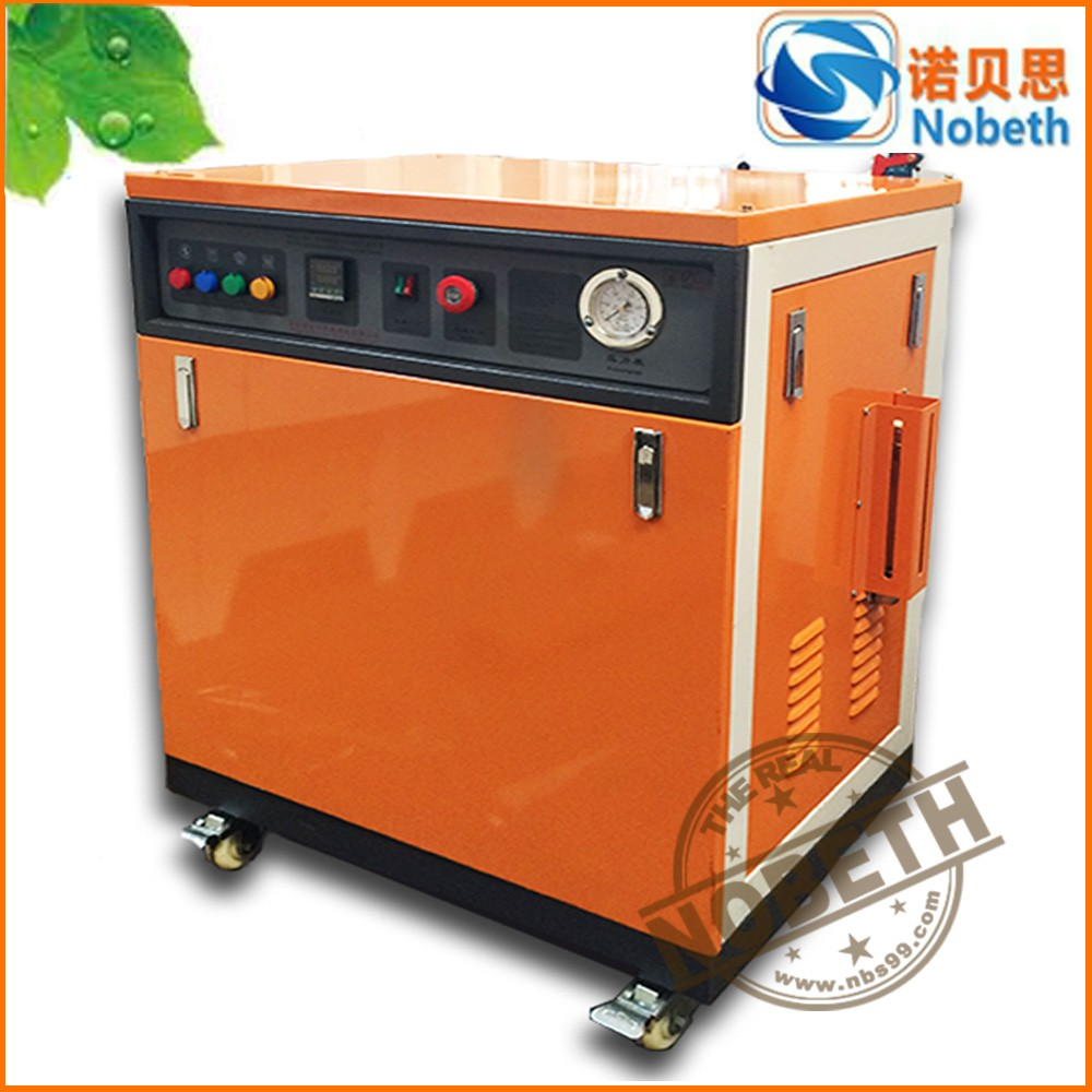 Boiler manufacture factory price automatic electric steam turbine generator