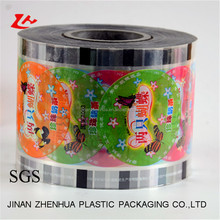 custom printing cup sealing film ,plastic packaging film