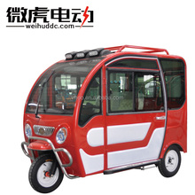 close body electric tricycle for passenger / high power electric tricycle with 3 wheels/3 wheeler passenger tricycle with roof