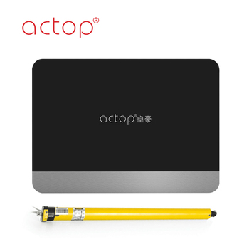 Actop Smart Gateway with Customized SDK and API
