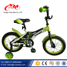 2016 Russia New Model Children Bike/ Factory Wholesale Unique Kids Bicycle Picture/Good quality 12 inch Push Bikes for Kids