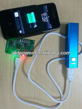 USB power cable induction charger module