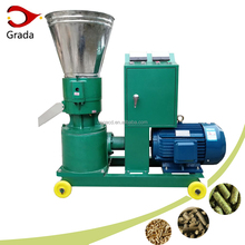 animal feed pellet production line/cattle feed machine price/sawdust pellet machine