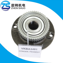 rear axle wheel hub bearing VKBA3481 for PEUGEOT/CITROEN