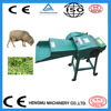 Animal feeding chopping machine feed cutting machine for goat