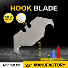 Fuda FD-610 carpet and vinyl cutting hook blade