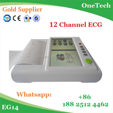 Great 12 channel hospital handheld hear rate ECG monitor / cardiac monitoring equipment with low price EG14