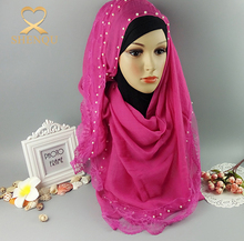 Solid plain with lace sides cotton long scarf shawl pearl muslim hijab