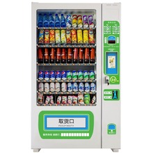 automatic drink vending machine