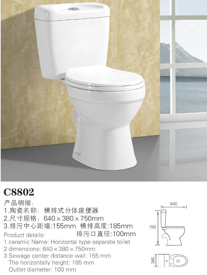 China Sanitary ware white/ivory colored two piece toilet and wash basins