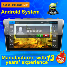 10.2 inch Android system car GPS navigation , car GPS black box manufacturer from China