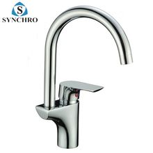 SKL-33519 Solid Brass Chromed faucet Single Handle kitchen water tap