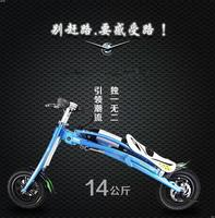 Alibaba china easy operated tire folding electric scooter portable