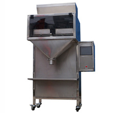 OC-2DC-2K Automatic Atta Big Bag Double Weighing Granule Food Grain Packing Machines