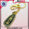 High end copper brazil world cup mascot keychain