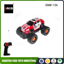 MKB 4ch Powerful Off road Gas Powered RC Cars For Sale