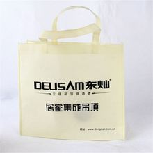 New factory customized cheap gift promotion non-woven folding portable shopping bag with logo