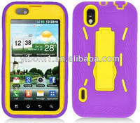Purple & Yellow Heavy Duty Cover Case with Kickstand for LG P970