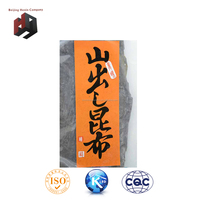 japanese restaurant supply dried dashi kombu
