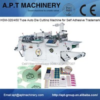 HSM-320/450 Type Auto Die Cutting Machine for Self Adhesive Trademark
