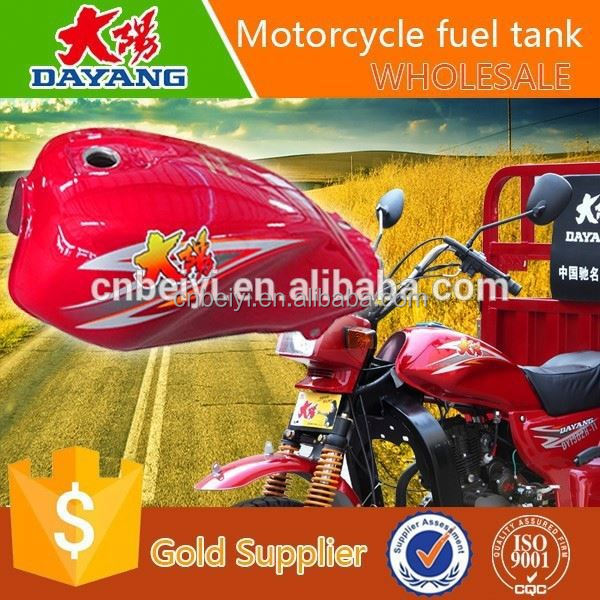 2016 new hot sale high capacity tricycle gas tank/fuel tank for adult three wheel motorcycle
