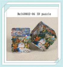 3D effect jigsaw educational puzzle for children toys