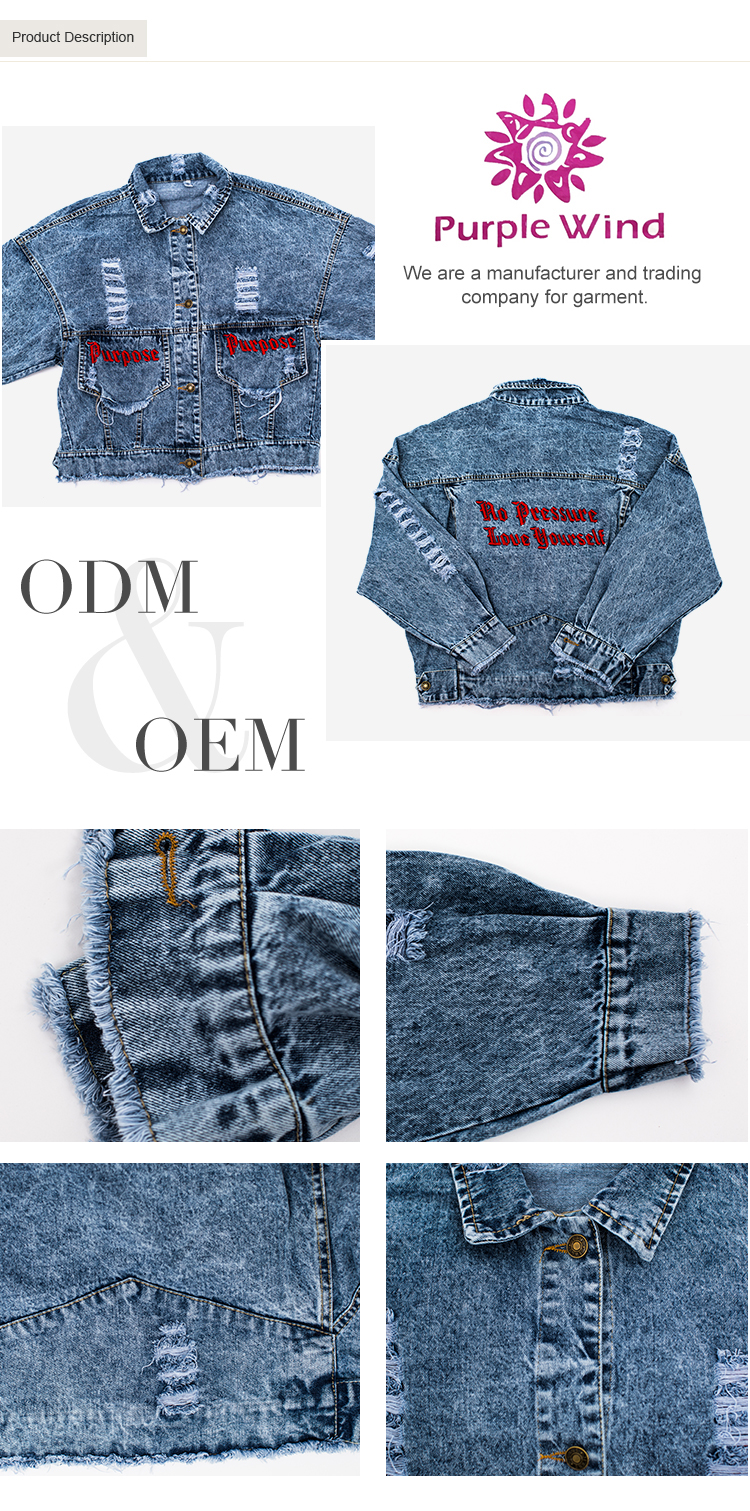 2017 autumn blue single breasted scratch embroidered women denim jacket with raw edges