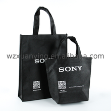 China Good material optional recycling non woven bag