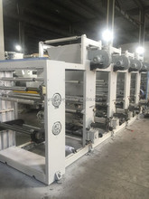 ASY-B Color Printing Machine for BOPP PET PE FILM