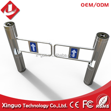 High quality supermarket manual swing barrier gate
