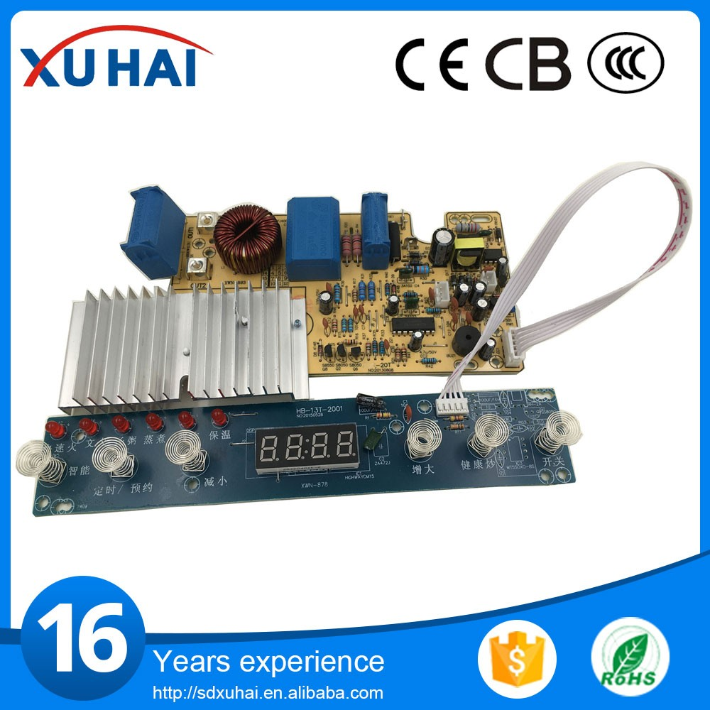 Professional OEM ODM commercial induction cooker 800w-3500W circuit board
