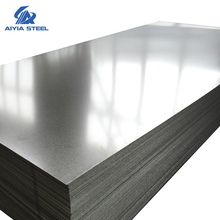 AIYIA normal zinc coatd <strong>steel</strong> sheet or aisi 1020 carbon <strong>steel</strong> plate price