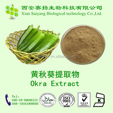 Free Sample Pure Natural Organic Okra Extract Powder