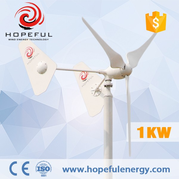 Airforce 2.0 1kw off grid wind generator